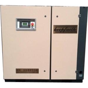 CKF75工业变频螺杆空压机(皮带传动式)